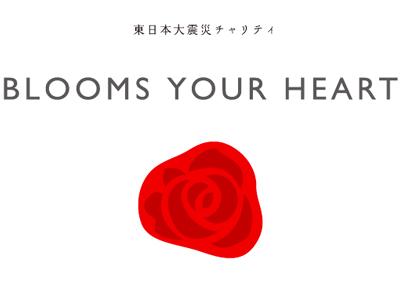 blooms_grp01.jpg